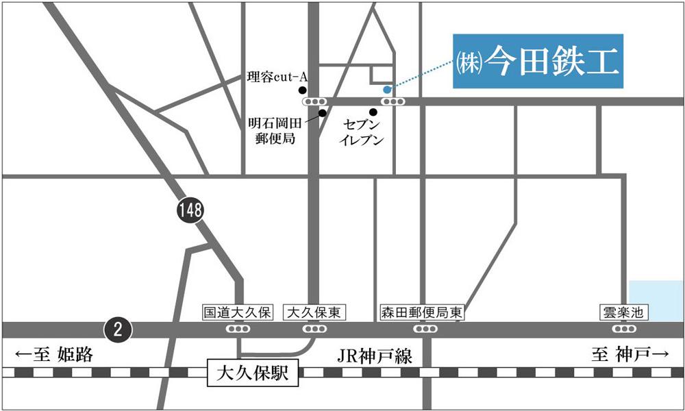 今田鉄工 地図